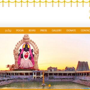 Temple Website